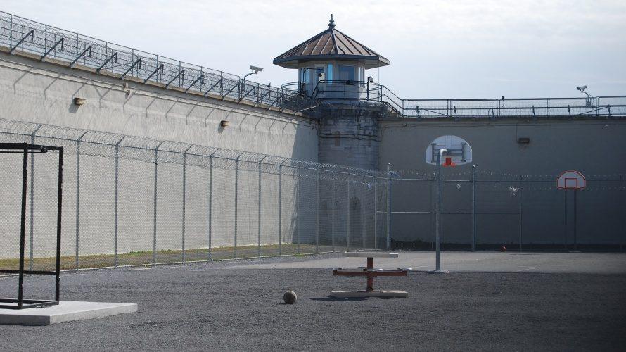 韓ドラ「刑務所のルールブック」フル動画を無料で見る!面白いの?
