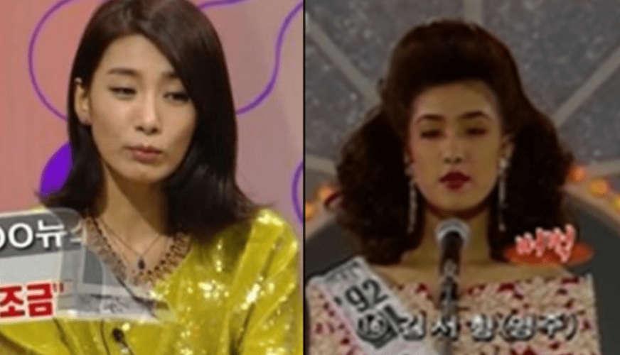 キム・ソヒョン、整形